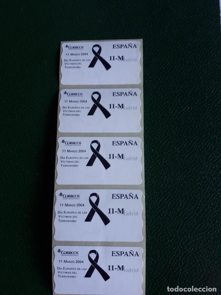 5 ATM EN BLANCO. 11-M LAZO NEGRO (Sellos - España - Juan Carlos I - Desde 1.986 a 1.999 - Nuevos)