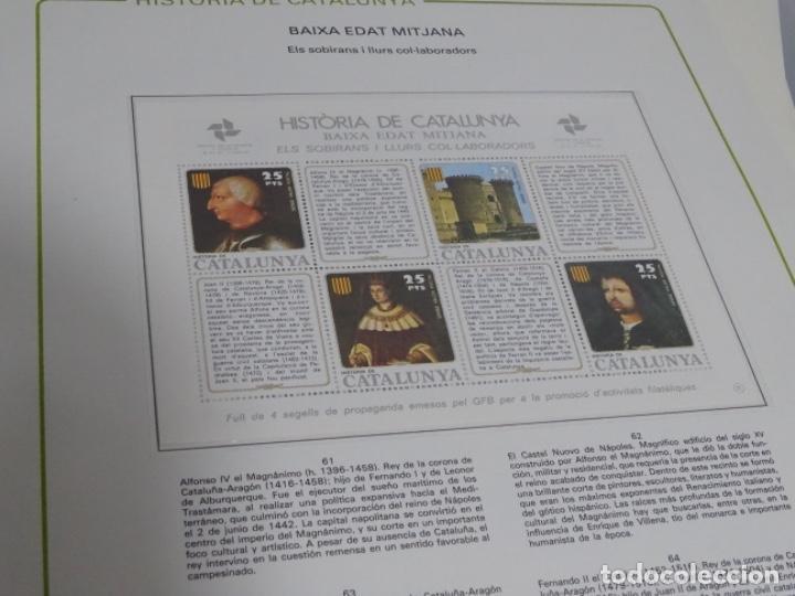 Sellos: Album sellos de la historia de cataluña. - Foto 25 - 217389010