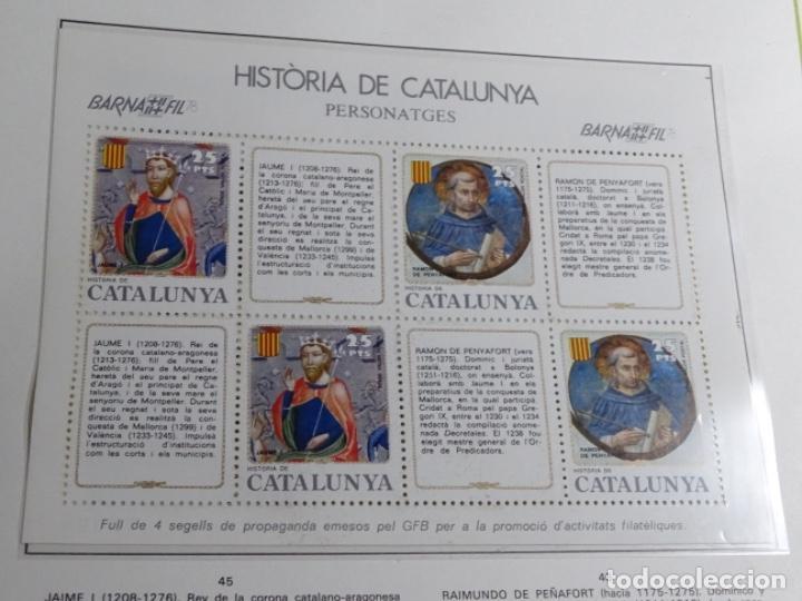 Sellos: Album sellos de la historia de cataluña. - Foto 32 - 217389010
