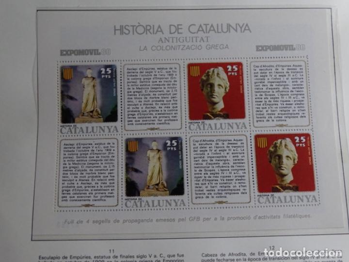 Sellos: Album sellos de la historia de cataluña. - Foto 41 - 217389010