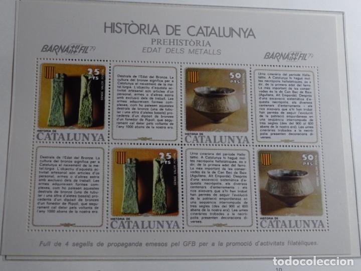 Sellos: Album sellos de la historia de cataluña. - Foto 42 - 217389010