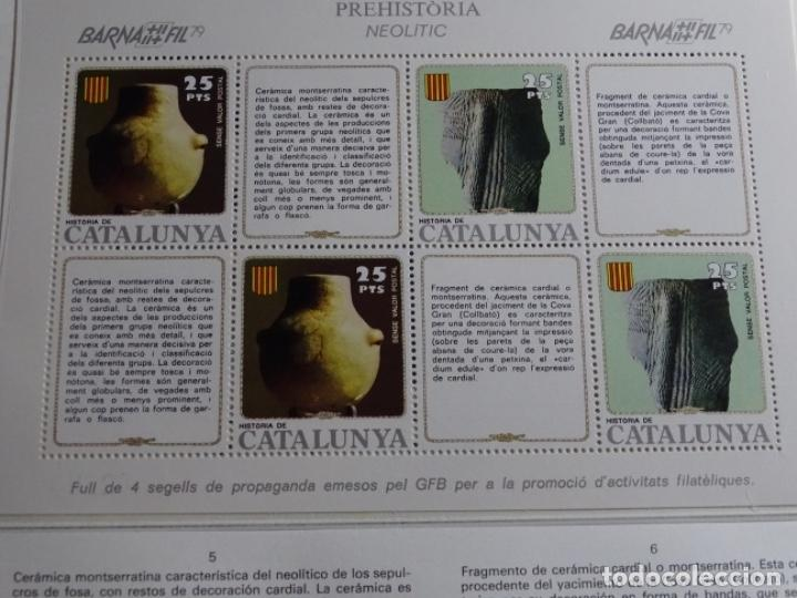Sellos: Album sellos de la historia de cataluña. - Foto 44 - 217389010