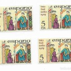 Sellos: 4 SELLOS NUEVOS. DIA DEL SELLO. 1979. 5 PTA. CORREOS ESPAÑA. Lote 217420702