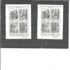 Sellos: ESPAÑA-FRANQUEO O COLECCIÓN PRECIO BAJO FACIAL-4161-2 HOJAS BLOQUE NUEVAS (SEGÚN FOTO). Lote 217437706
