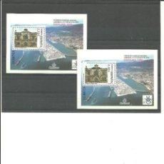 Sellos: ESPAÑA-FRANQUEO O COLECCIÓN PRECIO BAJO FACIAL-4236 -2 HOJAS BLOQUE NUEVAS (SEGÚN FOTO). Lote 217443138