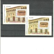 Sellos: ESPAÑA-FRANQUEO O COLECCIÓN PRECIO BAJO FACIAL-3881 -2 HOJAS BLOQUE NUEVAS (SEGÚN FOTO). Lote 217443667