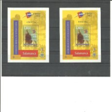 Sellos: ESPAÑA-FRANQUEO O COLECCIÓN PRECIO BAJO FACIAL-3878 -2 HOJAS BLOQUE NUEVAS (SEGÚN FOTO). Lote 217443792