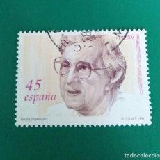 Selos: SELLO MARÍA ZAMBRANO ESPAÑA. Lote 217507045