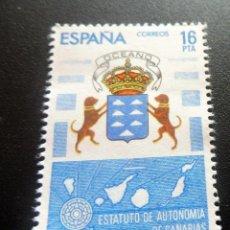 Francobolli: ESPAÑA 1984 - EDIFIL 2737**/ MNH - ESTATUTO DE AUTONOMÍA DE CANARIAS. Lote 248739215