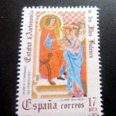 Francobolli: ESPAÑA 1984 - EDIFIL 2739**/ MNH - ESTATUTO AUTONOMÍA BALEARES. Lote 248739350