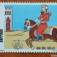 Sellos: ESPAÑA, N°2774 MNH, DÍA DEL SELLO 1984(FOTOGRAFÍA REAL). Lote 217603058