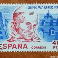 Sellos: ESPAÑA, N°2775 AMÉRICA-ESPAÑA 1984 (FOTOGRAFÍA REAL). Lote 217603495