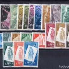 Sellos: SELLOS ESPAÑA AÑO 1956/57 COMPLETO NUEVO. Lote 217683736