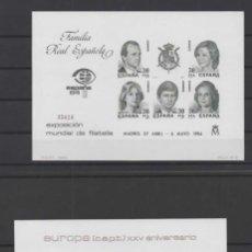 Sellos: ESPAÑA SPAIN PRUEBA DE LUJO Nº 6/7. Lote 217759877