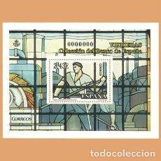 Sellos: NUEVO - EDIFIL 4359 - SPAIN 2007 MNH ** SIN FIJASELLOS. Lote 217860893