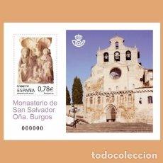 Sellos: NUEVO - EDIFIL 4611 - SPAIN 2010 MNH ** SIN FIJASELLOS. Lote 217861923