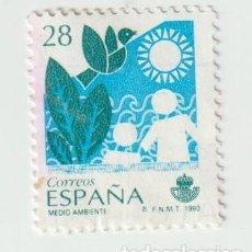 Sellos: SELLOS DE ESPAÑA. Lote 217867578