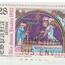 Sellos: SELLOS DE ESPAÑA. Lote 217867617