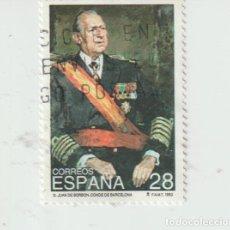 Sellos: SELLOS DE ESPAÑA. Lote 217867627