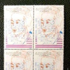 Sellos: ESPAÑA. 3013 CENTENARIOS: GABRIELA MISTRAL, EN BLOQUE DE CUATRO. 1989. SELLOS NUEVOS Y NUMERACIÓN E. Lote 217871700