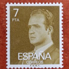 Sellos: ESPAÑA, N°2348P. REY FLUOR MNH (FOTOGRAFÍA REAL). Lote 232218175