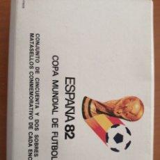 Sellos: ESPAÑA 82 COPA MUNDIAL. Lote 218029006