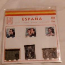 Sellos: SELLOS REYES ESPAÑA Y COLEGIO DE HUÉRFANOS. Lote 218050881