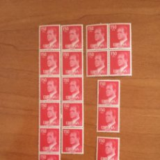 Sellos: ESPAÑA 1976 19 SELLOS SERIE BASICA JUAN CARLOS I EDIFIL 2234. Lote 218088418