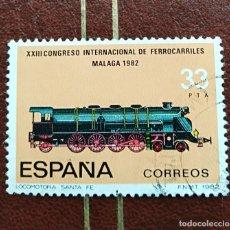 Sellos: SELLO XXIII CONGRESO INTERNACIONAL DE FERROCARRILES LOCOMOTORA ESPAÑA. Lote 218128458