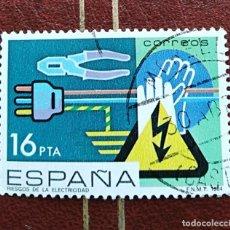 Sellos: SELLO PREVENCIÓN DE ACCIDENTES LABORALES RIESGO DE DESCARGAS ELÉCTRICAS ESPAÑA. Lote 218128755