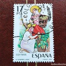 Sellos: SELLO GRANDES FIESTAS POPULARES ESPAÑOLAS LA, VENDIMIA JEREZ DE LA FRONTERA ESPAÑA. Lote 218129420