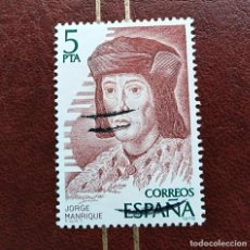 Sellos: SELLO PERSONAJES ESPAÑOLES JORGE MANRIQUE ESPAÑA. Lote 218130095