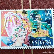 Sellos: SELLO GRANDES FIESTAS POPULARES ESPAÑOLAS CARNAVAL DE SANTA CRUZ DE TENERIFE ESPAÑA. Lote 218130502