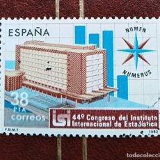 Sellos: SELLO 44 CONGRESO DEL INSTITUTO INTERNACIONAL DE ESTADÍSTICA ESPAÑA. Lote 218131101