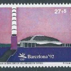 Selos: 1992. EDIFIL 3215/7**MNH. JUEGOS OLÍMPICOS DE BARCELONA. INSTALACIONES/SPORTS FACILITIES. DEPORTES.. Lote 241134110