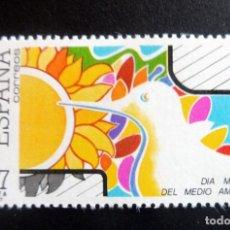Sellos: ESPAÑA 1985 - EDIFIL 2793 MNH - DÍA MUNDIAL DEL MEDIO AMBIENTE. Lote 218149648