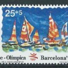 Selos: 1992. EDIFIL 3157/9**MNH. VIII SERIE PREÓLÍMPICA BARCELONA'92. TIRO CON ARCO/VELA/VOLEIBOL. DEPORTES. Lote 241134200