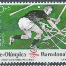 Selos: 1990. EDIFIL 3054/6**MNH. IV SERIE PREÓLÍMPICA BARCELONA'92. HALTEROFILIA/HOCKEY/JUDO. DEPORTES.. Lote 241134435