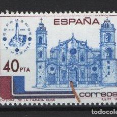 Sellos: TV_001/ ESPAÑA 1985, EDIFIL 2782 MNH**, ESPAMER 85. Lote 218170207