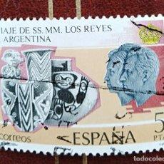 Sellos: SELLO VIAJE DE SS.MM LOS REYES A ARGENTINA ESPAÑA. Lote 218243883