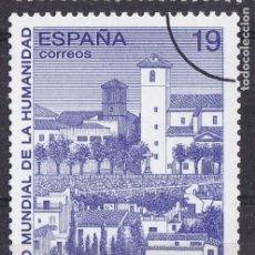 Sellos: LL8-PATRIMONIO DE LA HUMANIDAD. BARRIO ALBAICÍN GRANADA , VARIEDAD MUESTRA ** SIN FIJASELLOS. LUJO. Lote 218347905