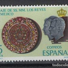 Sellos: VERDE_51/ ESPAÑA 1978, EDIFIL 2493 MNH**, VIAJE DE SS.MM. LOS REYES A HISPANAMERICA. Lote 237864460