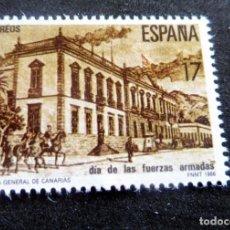 Sellos: ESPAÑA - 1986 - EDIFIL 2849 /**/ DIA DE LAS FUERZAS ARMADAS. Lote 218430537