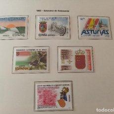 Sellos: ESPAÑA. 1983. NÚMERO EDIFIL 2686 - 2691. ESTATUTOS DE AUTONOMÍA. Lote 218430935