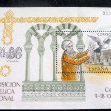 Sellos: ESPAÑA - 1986 - EDIFIL 2858 /**/ EXFILNA 86. Lote 218430971