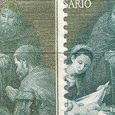 Sellos: EDIFIL 1465 ROSARIO - NACIMIENTO - VARIEDAD. Lote 218473822