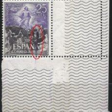 Sellos: EDIFIL 1463 ROSARIO - ANUNCIACIÓN - VARIEDAD. Lote 218474043