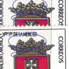 Sellos: EDIFIL 1521 NTRA. SRA. DE LA MERCED - ESCUDO - VARIEDAD. Lote 218474376