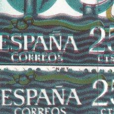 Sellos: EDIFIL 1513 INSTITUCIONES HISPÁNICAS - VARIEDAD. Lote 218475140
