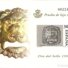 Sellos: ESPAÑA PRUEBA OFICIAL EDIFIL 34 DÍA DEL SELLO 1995 NL785. Lote 218489100